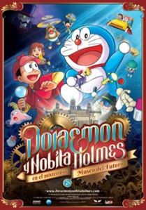 cartel-doraemon-y-nobita-holmes-en-el-misterioso-museo-del-futuro-165
